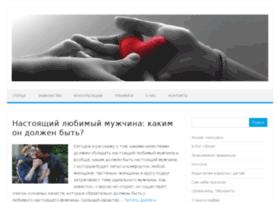 bel-svaha.ru