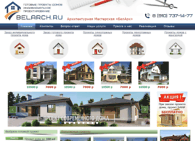 belarch.ru