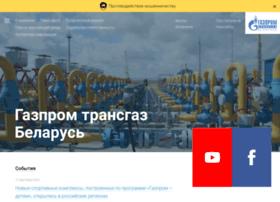 belarus-tr.gazprom.ru