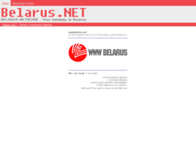 belarus.net