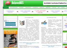 belarusbux.by