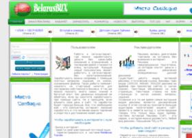 belarusbux.com