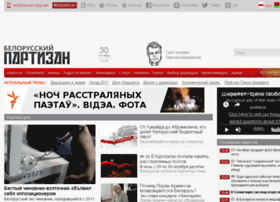 belaruspartizan.org