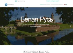 belayarus.org