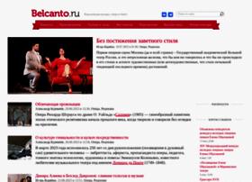 belcanto.ru
