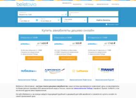 beletavia.ru
