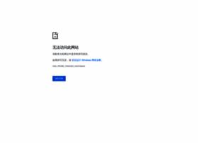 belezaurbanamoda.com