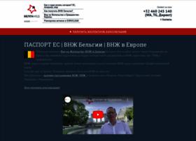 belgamed.net