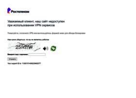 belgorod.rt.ru