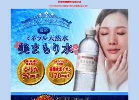 belief-water.com