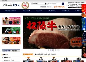beliem.co.jp
