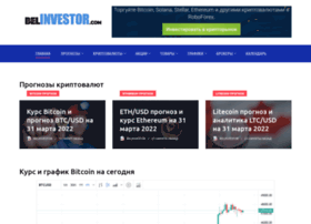 belinvestor.com