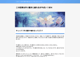 belirumah.net