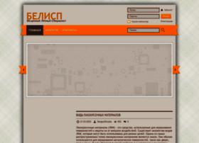 belisp.ru