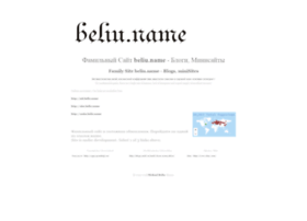 beliu.name