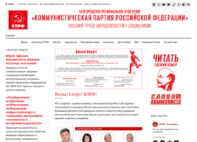 belkprf.ru