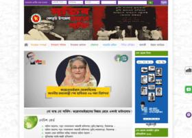 belkuchi.sirajganj.gov.bd
