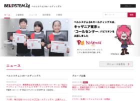 bell24hd.co.jp