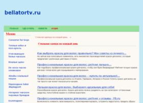 bellatortv.ru
