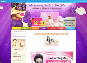 belle-beautyshop.com