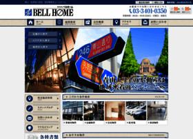 bellhome.co.jp
