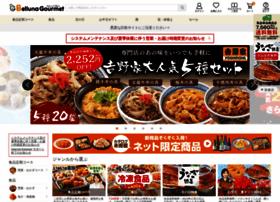 belluna-gourmet.com