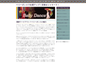 belly-dance.jp