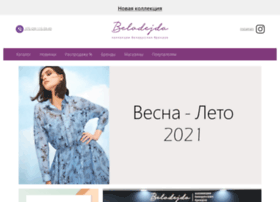 belodejda.by