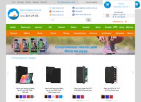 beloe-oblako.com.ua