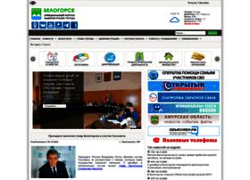 belogorck.ru