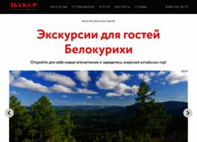 belokuriha-online.ru