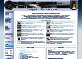 beloostrov.ru