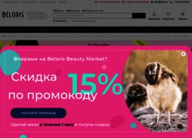 beloris.ru