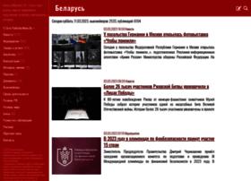 belorus.allbusiness.ru