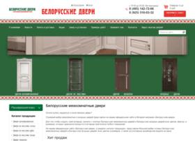 belorusskiedveri.com
