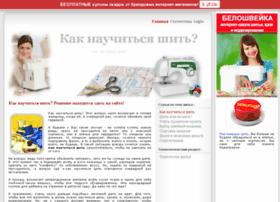 beloshvejka.ru