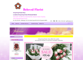 belovedflorist.com