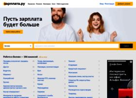 belovo.ngsrabota.ru