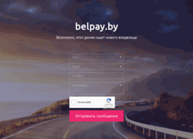 belpay.by
