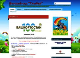 belsad27.ru