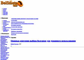belsmeta.com