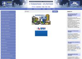 belspravka.ru