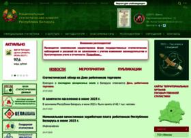 belstat.gov.by