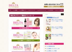 belta-ad.jp