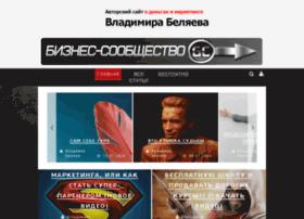 belyaev.e-autopay.com