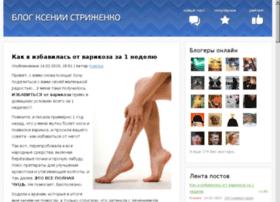 belyirast.ru