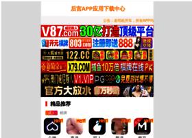 ben10juegos.com