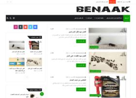 benaak.com