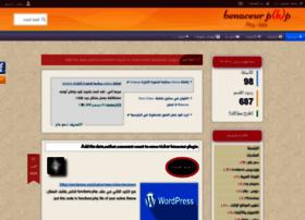 benaceur-php.com