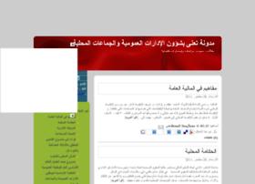 benalisoufiane.arabblogs.com